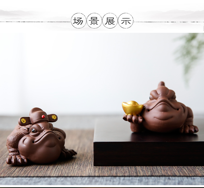 The Poly real boutique scene. Promoting the to a who position familiar place, purple sand tea to keep creative spittor kung fu tea tea accessories