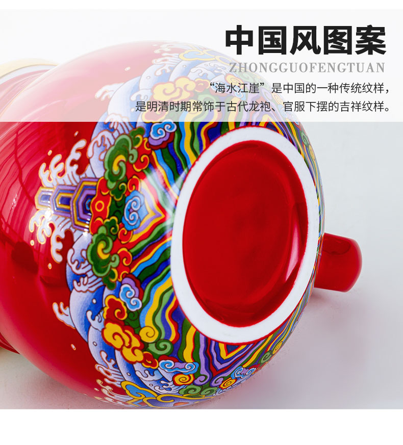 The year of The rat countries tide portable wind ceramic separation office cup tea cups with cover filter gift tea cup