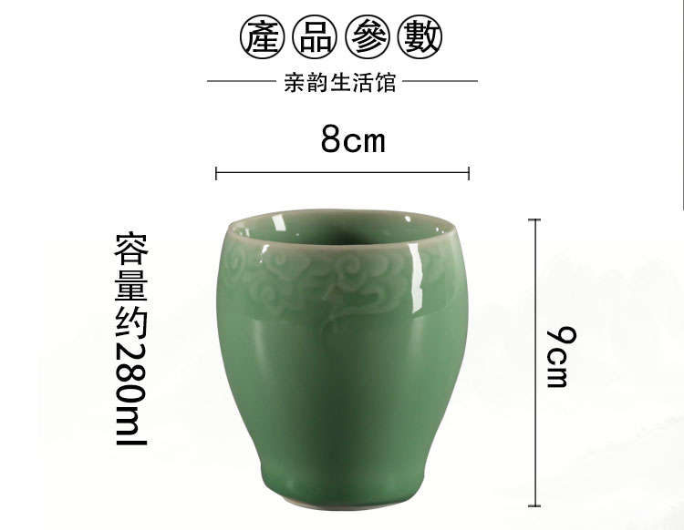 Poly real scene authentic celadon office meeting glass ceramic cups medium gargle milk beer juice cup