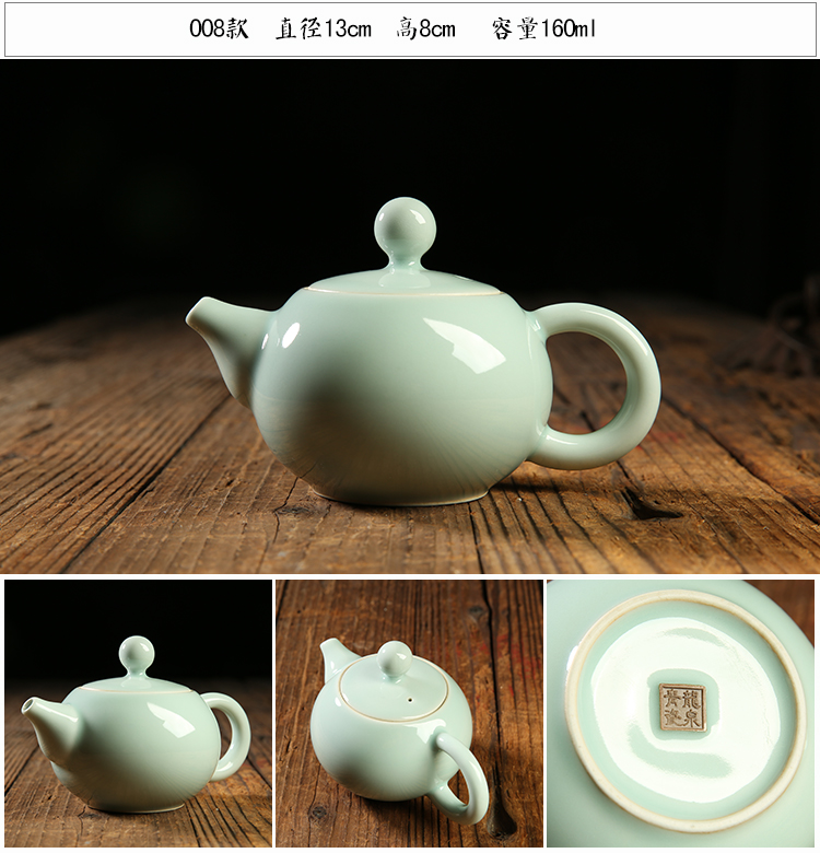 QY poly real scene up ceramic teapot small single pot of kung fu tea set celadon teapot elder brother up with crack pot by hand