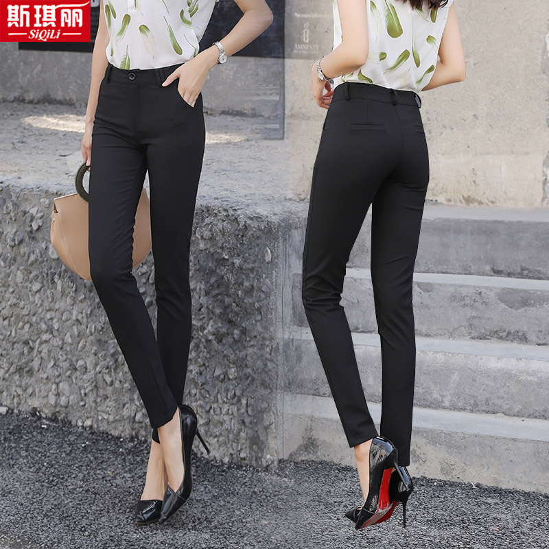 2e8b19fe7d74 2019 new spring and autumn pants female pencil feet work nine points slim  career ol summer casual suit trousers