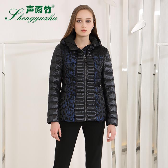聲雨竹女裝專柜冬裝 亮絲撞色豹紋亮片裝飾拉鏈連帽白鵝絨羽絨服