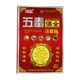 The official authentic Shu Lijia five poisons are all cold compress paste can be paste pain relief paste joint neck, shoulder, waist and leg pain knee paste