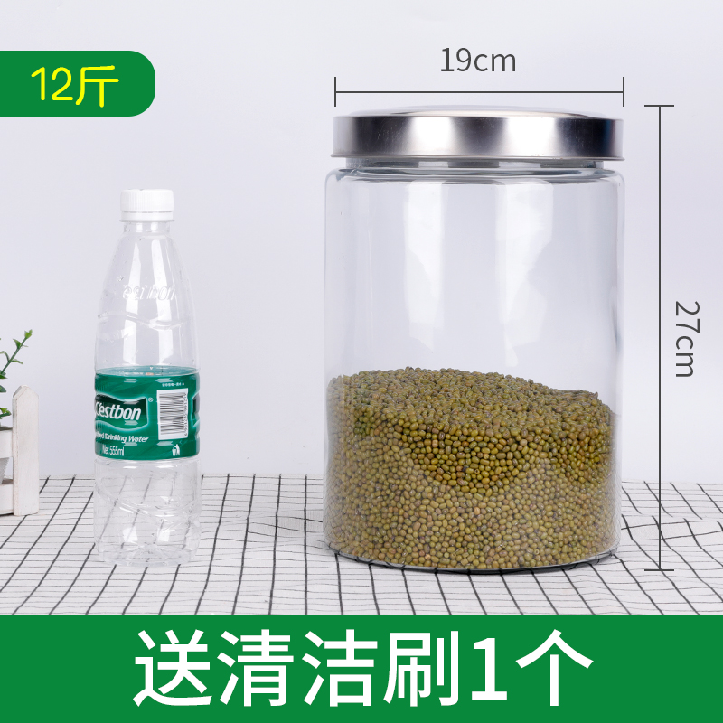 Lead-free glass tea cans transparent large sealed storage storage dried fruit grains Chinese herbal medicine container bottle push