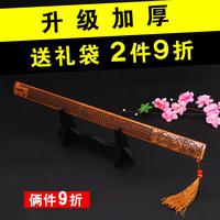 Бытовая линейка Дисциплина указателя утепленный Учительница для Ученики китайского языка слово Учитель правителя