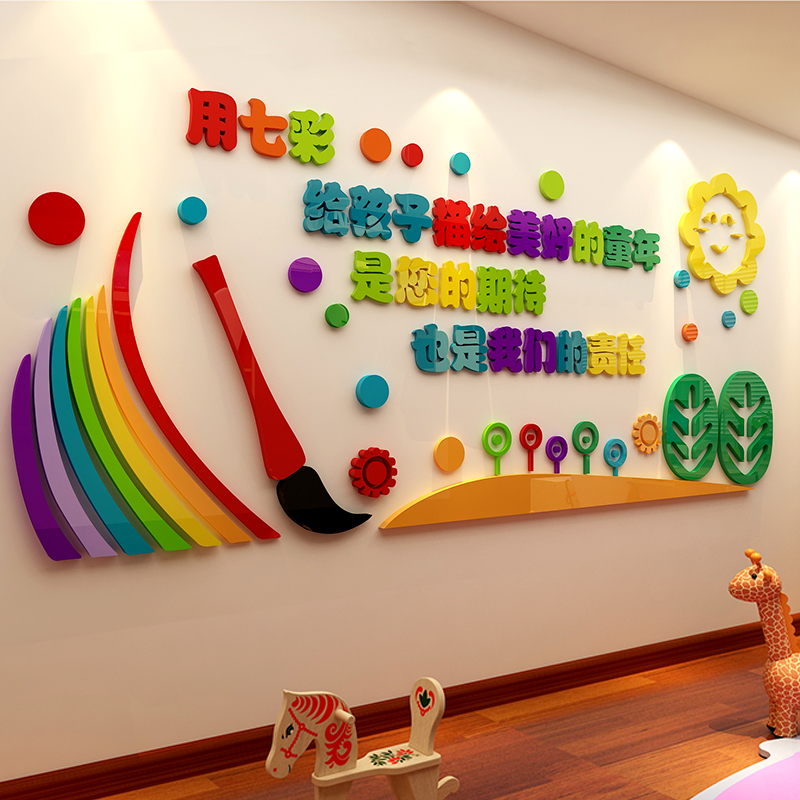 usd 26.71] 3d wall stickers school art training background wall