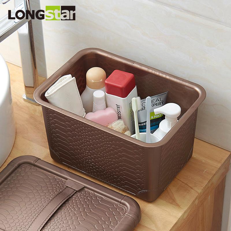 【清仓甩】整理箱塑料箱子有盖手提储物箱小号衣物收纳盒整理盒