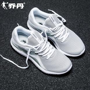 【乔丹专柜店】网面椰子轻便跑步运动鞋