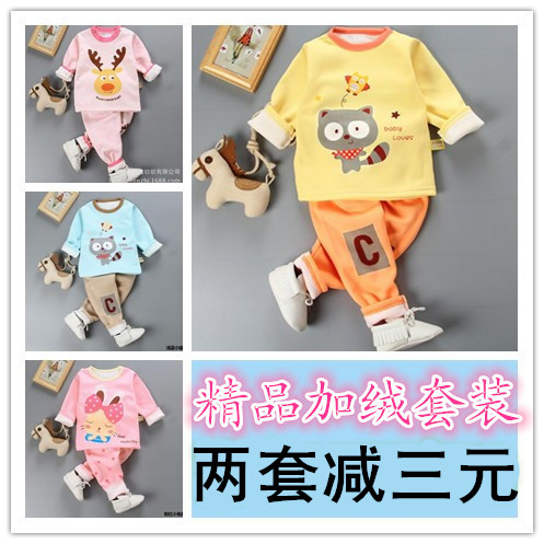Baby children's warm inside clothes two sets of autumn winter wear plus velvet winter pajamas cotton thickened 2345 years old.