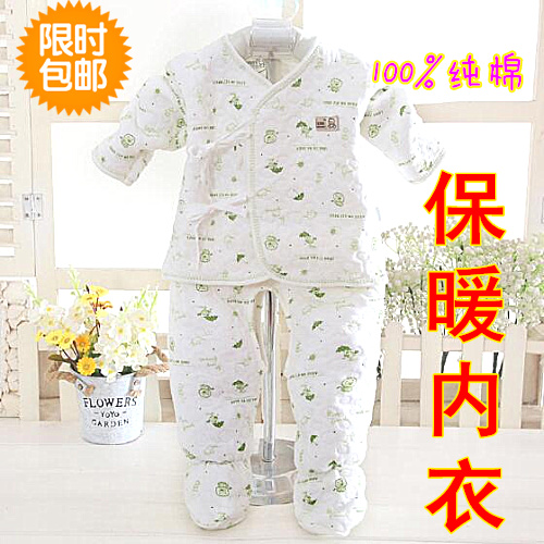 Newborn underwear baby warm inner clothes thick sandwich cotton winter open-cut feet strap two-piece set.