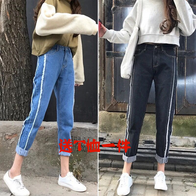 Spring and Autumn Women's Korean version of the BF wind loose straight jeans were thin edge jeans wild pants students casual pants tide
