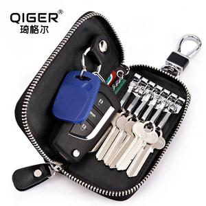琦格尔大容量拉链钥匙包男士腰挂真牛皮女卡包 汽车多功能锁匙扣