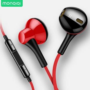 蒙奇奇耳机入耳式安卓通用高音质