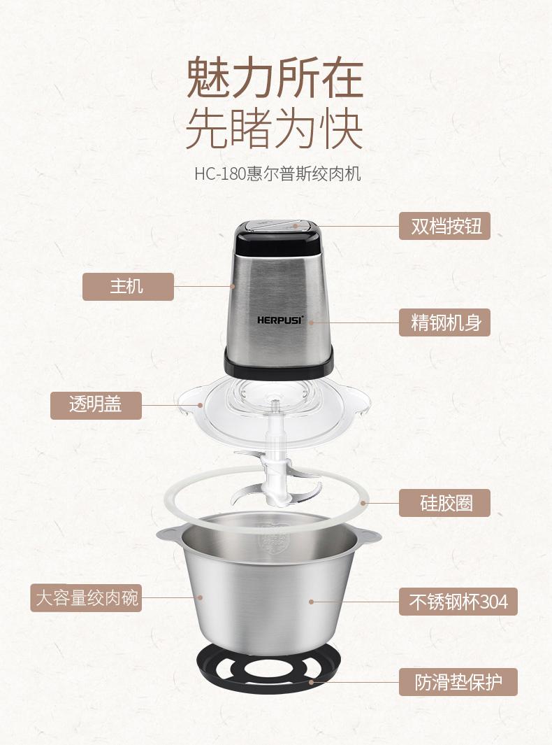 惠而普斯 电动绞肉机 家用料理搅拌机 1.2L 图7