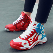 Trai giày thanh niên giày bóng rổ trẻ em lớn trẻ em mới của giày thể thao nam 12 trẻ em lớn 15 tuổi sinh viên giày