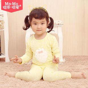 儿童内衣套装莱卡女童宝宝家居套装