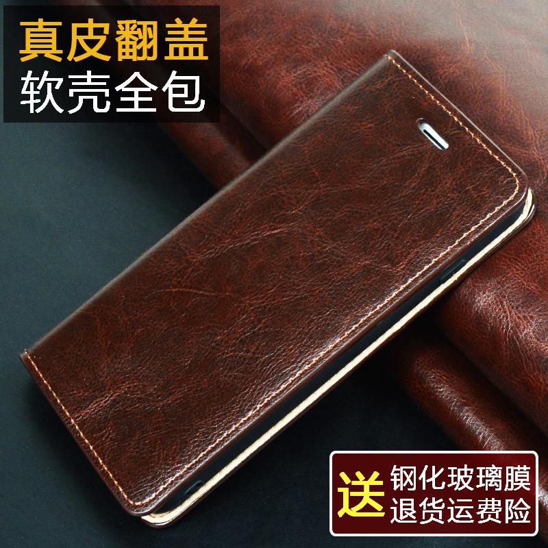 商务8plus手机壳7plus真皮iphone6/7/8翻盖式保护套6splus全包6p防摔7p苹果款牛皮男女套