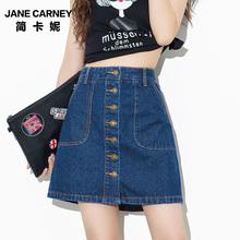 简卡妮 新款韩版半身裙 高腰a字裙 牛仔裙 短裙