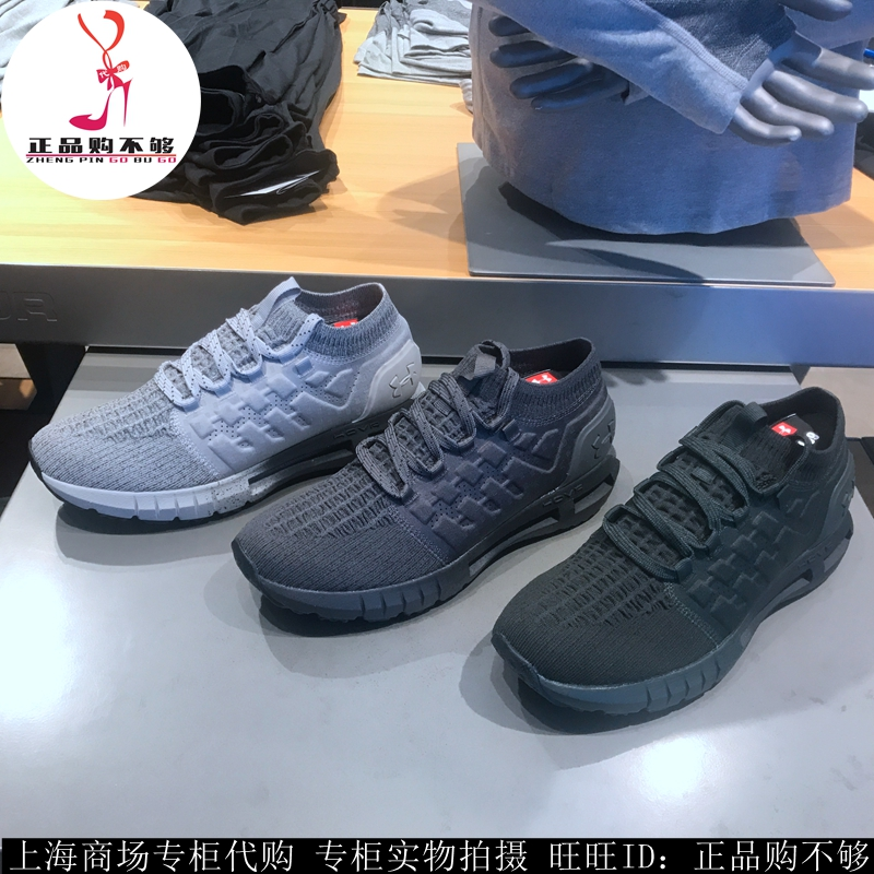 09203eb01c4 Under Armour UnderArmour Domestic purchasing UA men chip running shoes  3000004-102-601