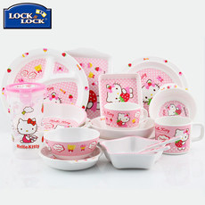 Чашка Lock&Lock Hello KITTY