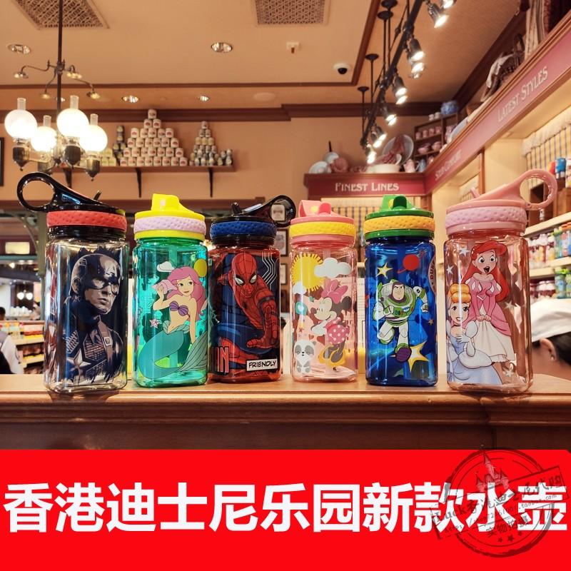 新款香港迪士尼公主水杯DISNEY水壶漫威吸管巴斯光年英雄卡通儿童