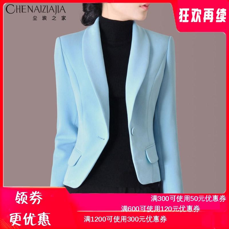小西装女2019秋装OL修身显瘦工作装短外套长袖韩版休闲西服C16