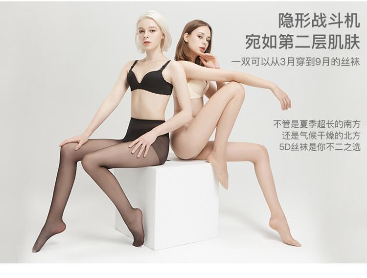 双丹吉娅丝袜超薄款女防勾丝光腿隐形肉色神器凤梨袜大尺码钢春秋详细照片