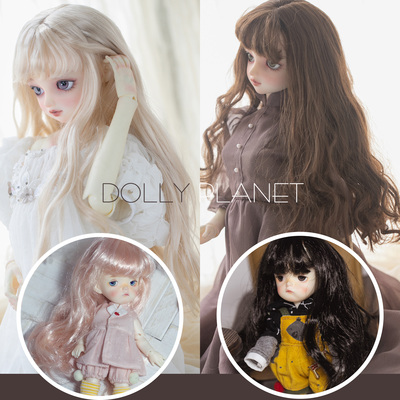 taobao agent 【DollyPlanet】BJD baby imitated mohair/super soft silk wig, all-match large volume QQ-62