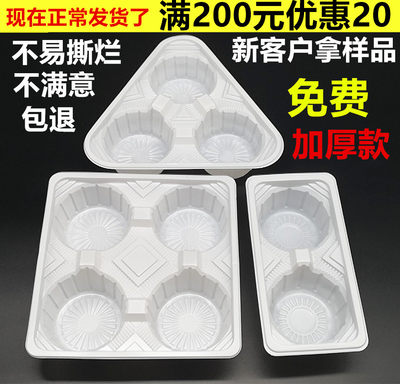 Disposable thick plastic white 12346 cup holder two cup holder coffee two cups milk tea takeaway packaging tray