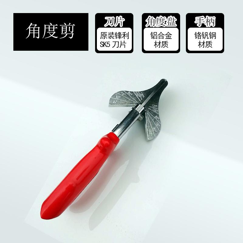 Многофункциональный универсальный под открытым небом тайвань угол ножницы линия корыто 45 ученая степень нержавеющая сталь электрик плотник украшение автоматическая универсальный