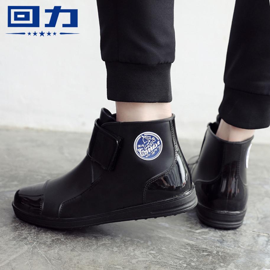 回力春夏男士雨鞋短筒防滑防水鞋低帮工作胶鞋洗车水靴钓鱼雨靴男