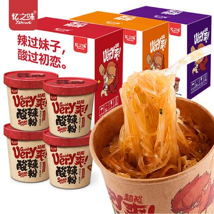 【网红爆款】4桶忆之味桶装酸辣粉