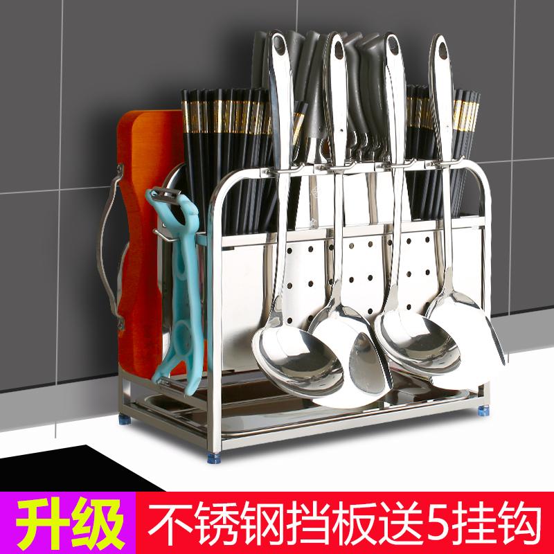 Подставка для ножей Chenglong wd109