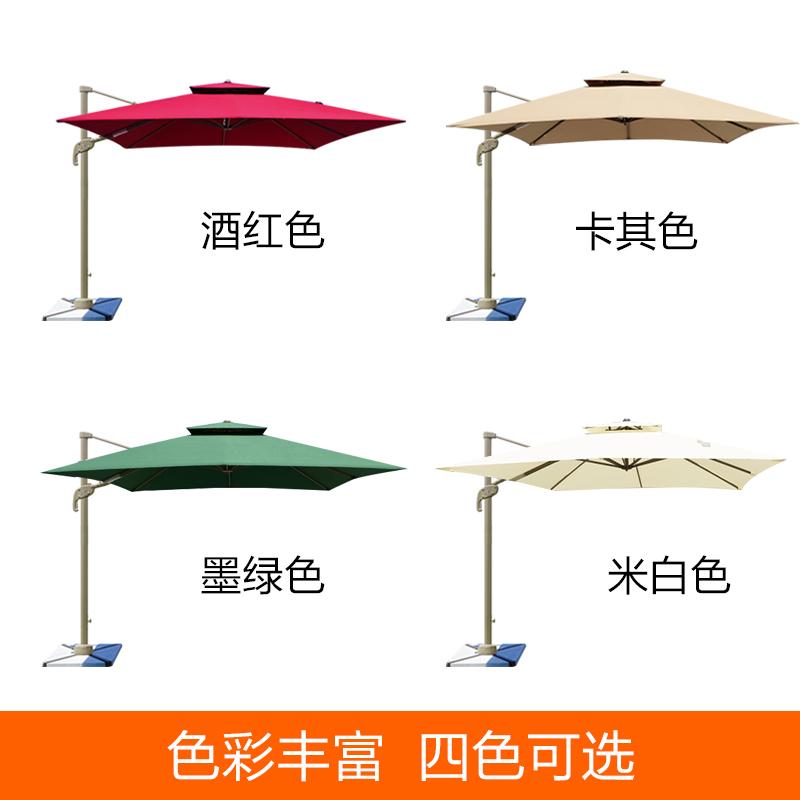 Зонт Jialemei 3m