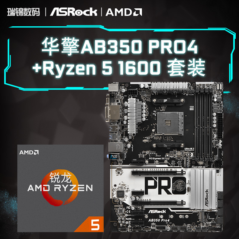 ASROCK/ASRock AB350 PRO4 with R5 1600 Motherboard AMD Six-Core
