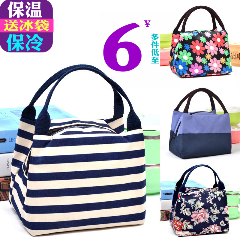 Lunch box bag handbag waterproof handbag handcuffs lunch bag with rice bag canvas aluminum foil thickening insulated lunch box bag