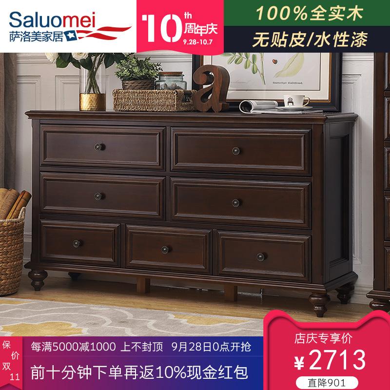 美式臥室純實木鄉村七斗柜復古歐式抽屜儲物柜子多斗櫥收納置物柜
