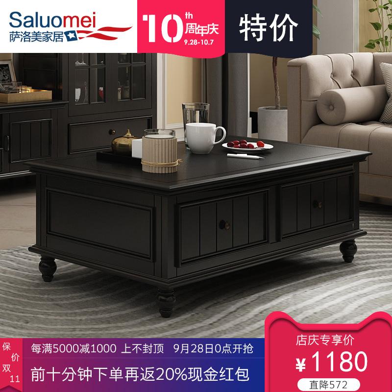 美式全實木茶幾電視柜組合套裝黑色簡約小戶型儲物柜現代客廳家具