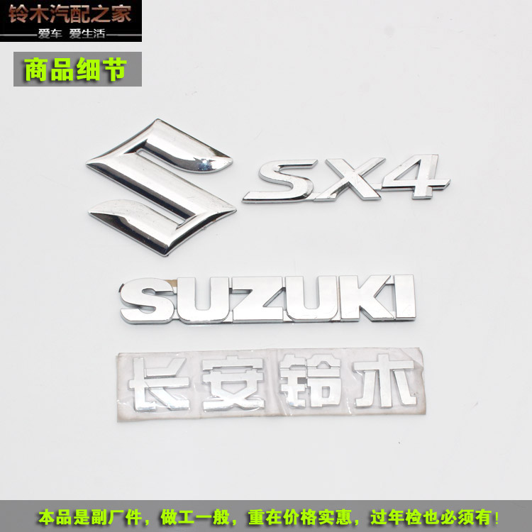 Usd 1144 Suzuki Tianqi Sx4 Trunk Trunk Tail Back Door After The