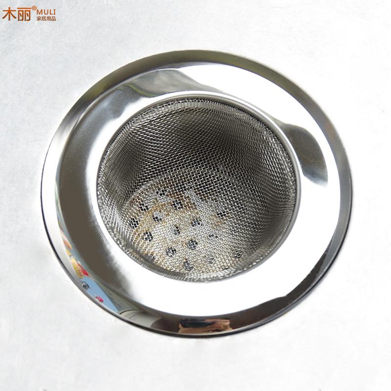下水道厨房水槽垃圾过滤网洗菜盆水池过滤网提笼地漏头发防堵神器