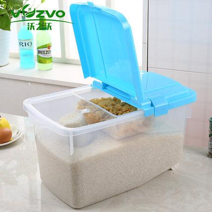 沃之沃 塑料米桶20斤