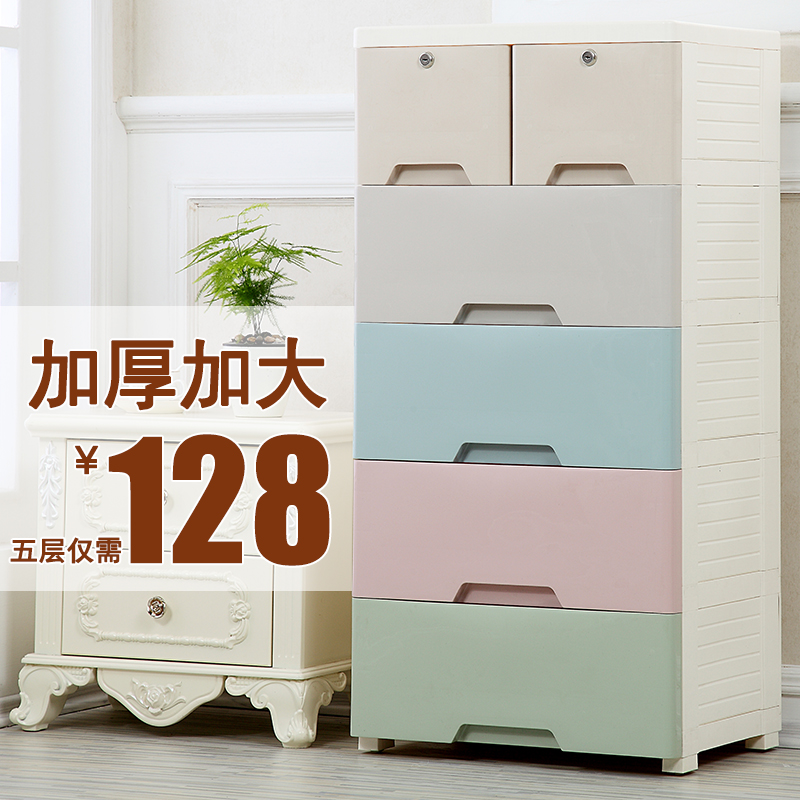 Thickening Increases Five Story Baby Wardrobe Cabinets And Drawer Plastic  Infant And Child Toy Storage Box Cabinet