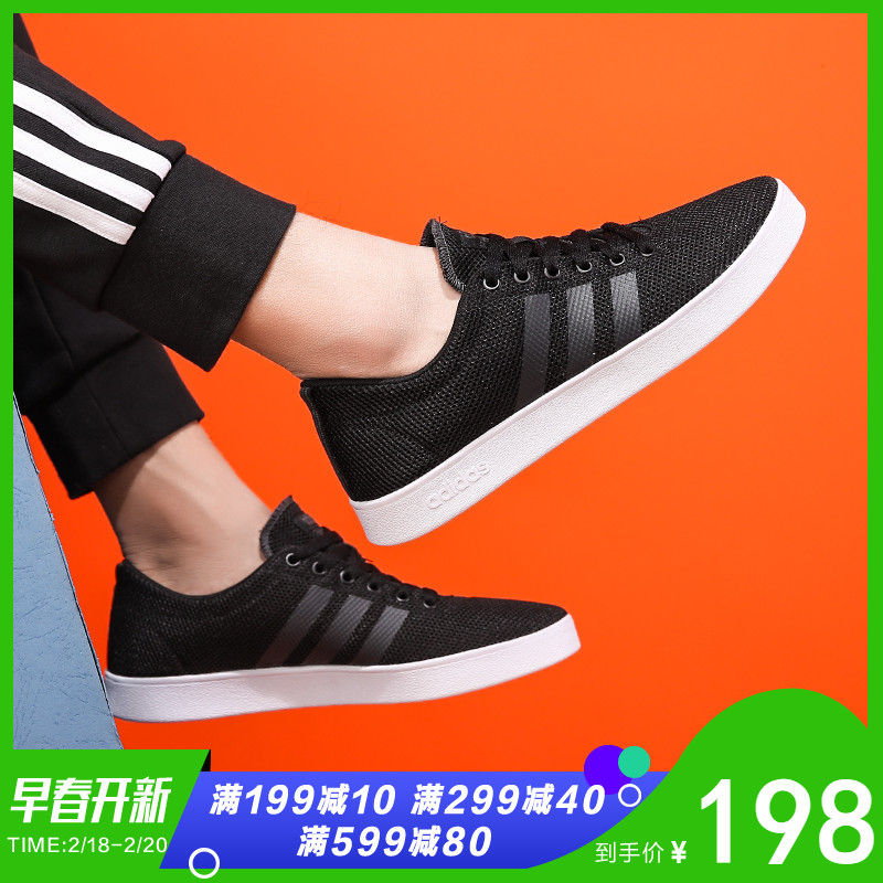 adidas阿迪达斯NEO男鞋运动鞋18新品网球鞋B96309 DB0092 DB0014