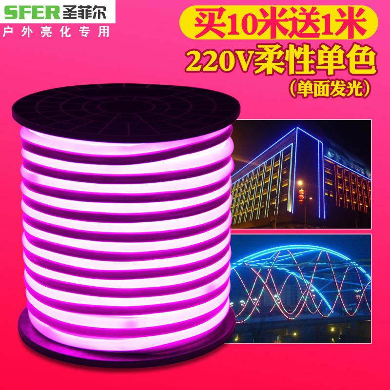 LED防水做字造型霓虹七彩灯带