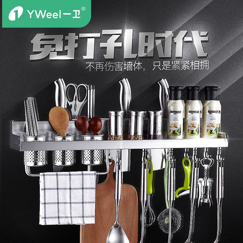Không gian nhà bếp bằng nhôm đục lỗ kệ treo tường dao giữ nhà bếp cung cấp lưu trữ giá gia vị giá - Phòng bếp