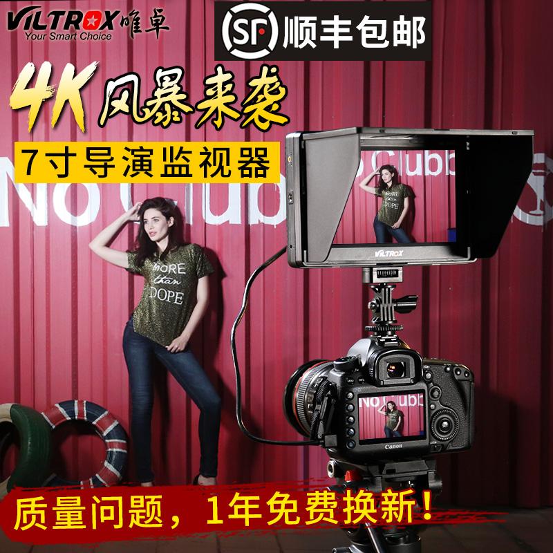 Chỉ có máy ảnh Zhuosi 4K DSLR Camera giám sát 7 inch Màn hình video HDMI HDMI HD hiển thị micro màn hình ngoài phim chuyên nghiệp duy nhất - Phụ kiện VideoCam