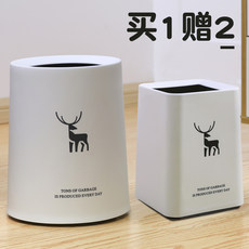 Nordic garbage can d...