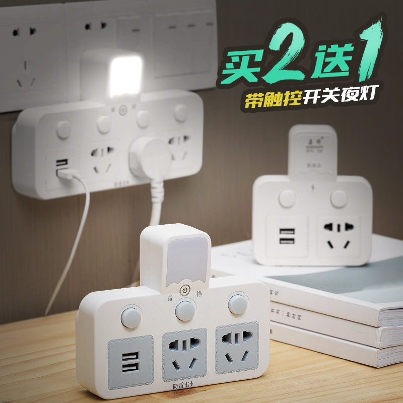 USD 12.63] Adapter for household sockets with small night light usb ...