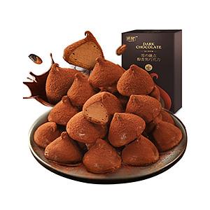 手工纯脂松露形黑巧克力