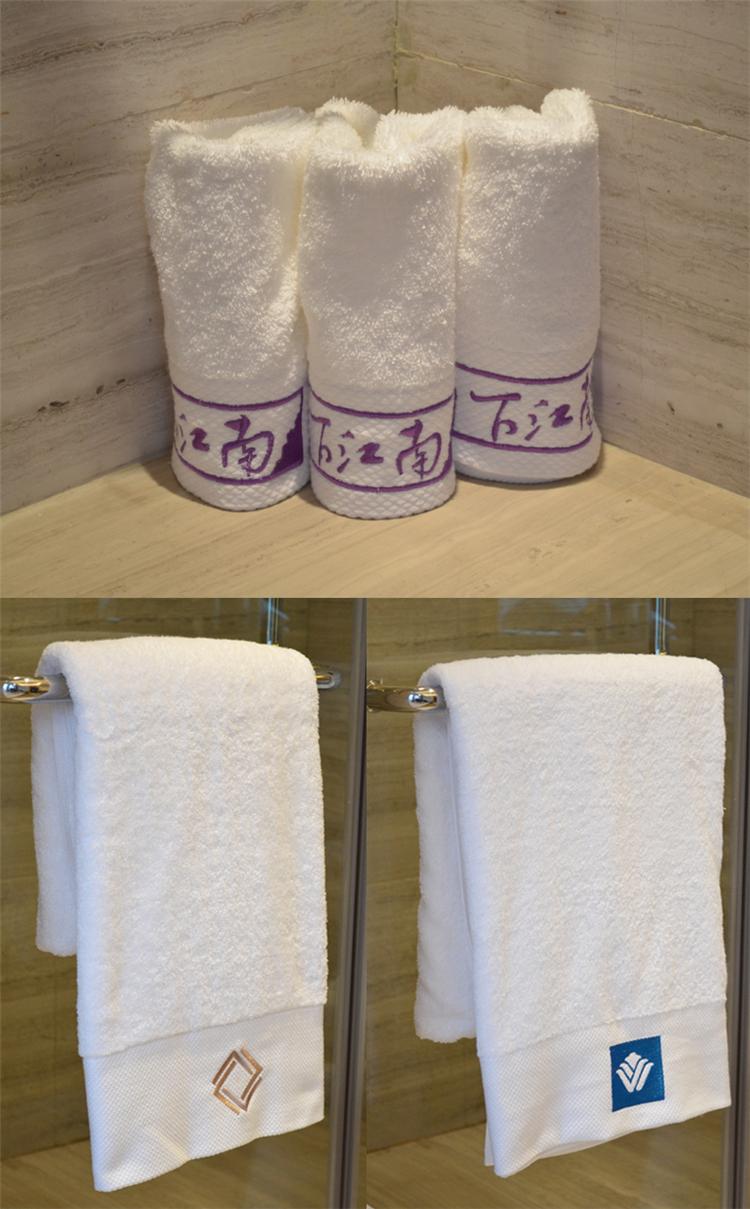 毛巾【铂金段】【绣花】